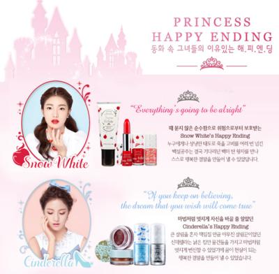Etude-House-Princess-Happy-Ending-Collection
